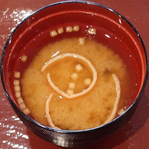 味噌汁(武蔵)