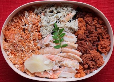 蟹めし(わらび)3240