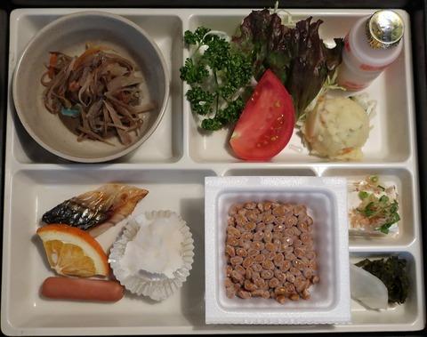 和朝食(こだま)600