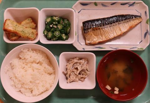 カフェテリア(工学部食堂)515