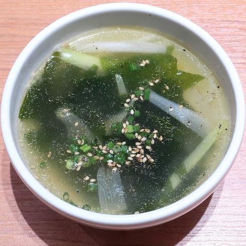 わかめスープ小(トラジ)440