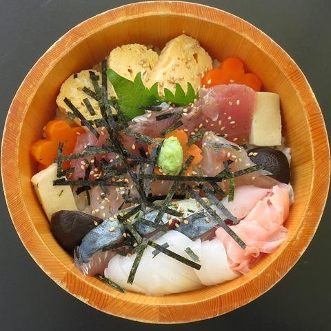 海鮮ちらし寿司(海辺里)1350