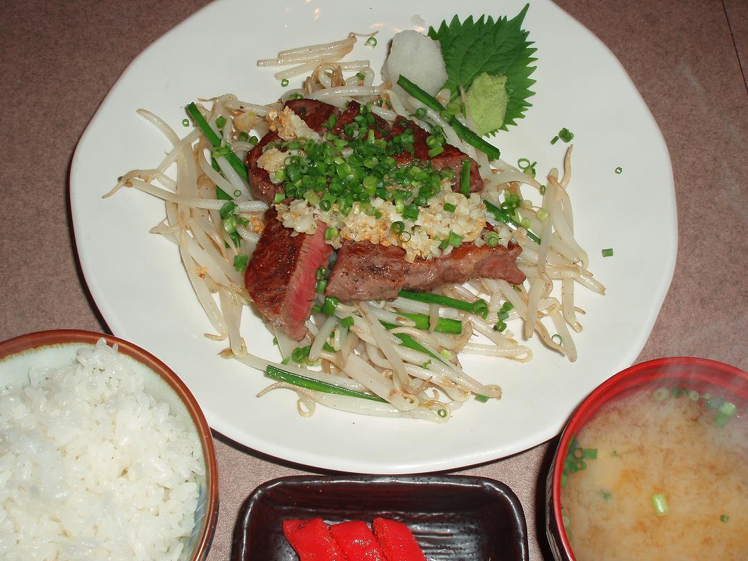 和牛フィレ定食(ランチ)