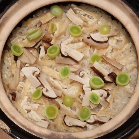 松茸釜炊御飯(蒼樹庵)