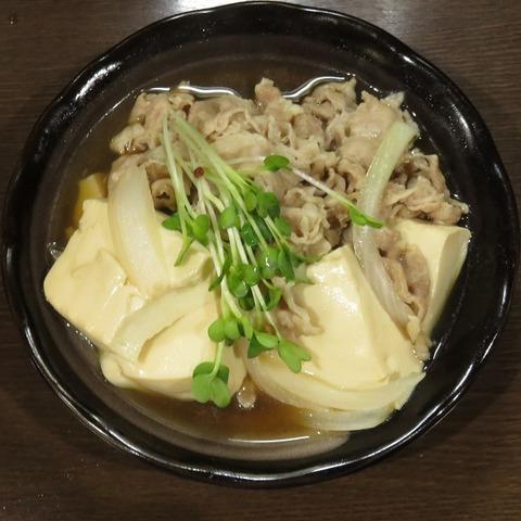 肉豆腐(御用)500