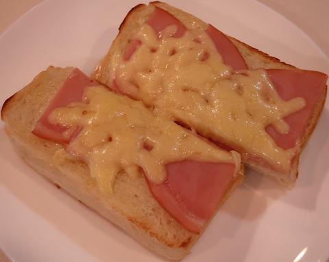 ハムチーズトースト(Fika Fika)300
