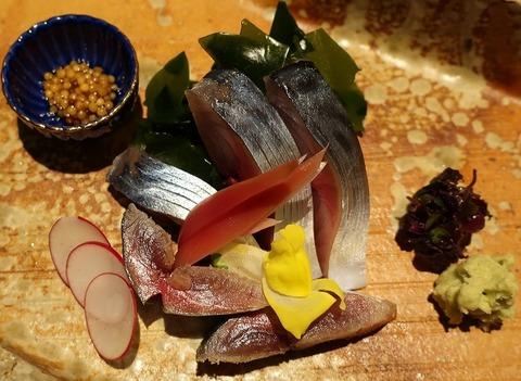 〆鯖(わだつみ)1598