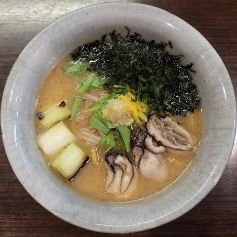 牡蠣味噌ラーメン(大河)980