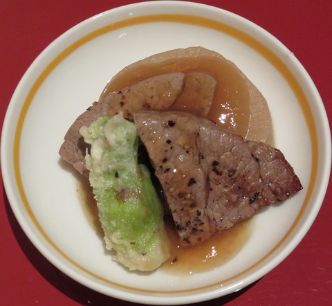 牛ひれ黒胡椒焼(車屋)