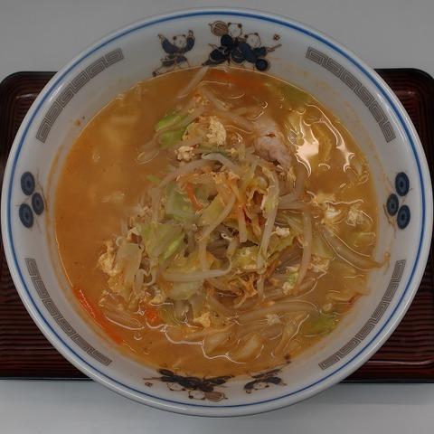 辛口タンメン(一福)650