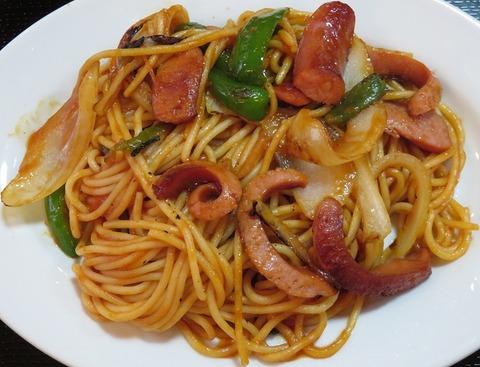 スパゲッティ750