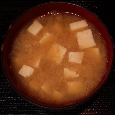 味噌汁(長岡屋)