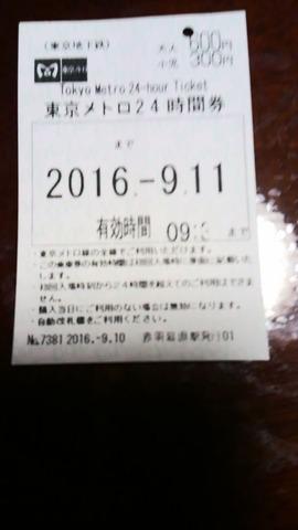 KIMG3288