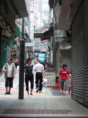 香港旅行2日目