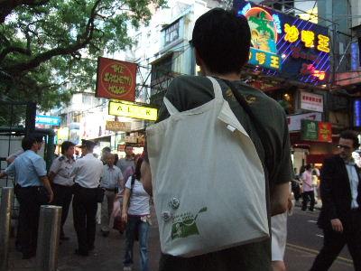 香港旅行2日目Part2&3日目