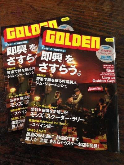 『GOLDEN』入荷