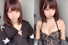 美少女レイヤー・yami、あざと可愛い系から大人セクシー! 服を脱ぎ捨て色白谷間大放出