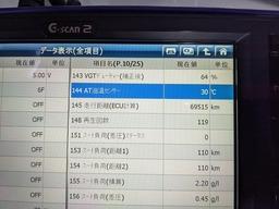 PXL_20210201_012633065