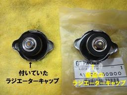 DSC01149