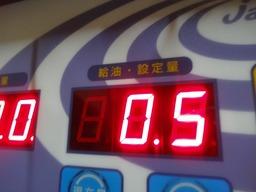 DSC07279