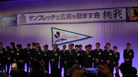 2016_0118_202239-DSCN1743