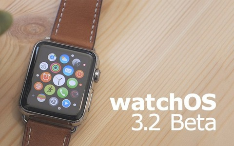 watchOS-3.2-beta-800x500.jpg