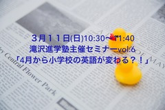 0C399EE7-6388-4F64-823D-99E7AB55892B