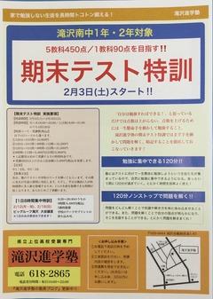04AB4B84-AEA6-48B0-9293-3A01E0D8A32E