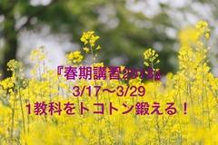 924C8E32-26A5-4534-9F59-7EED732C9D33