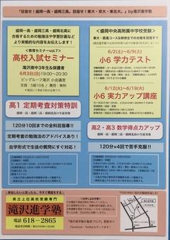 B5ADF84F-0115-4268-A016-7F18503C83B3