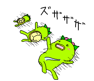 04転がるかわっち