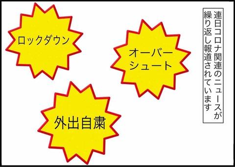 B25E1D53-BACA-48E3-A7AF-53E5B6810F66