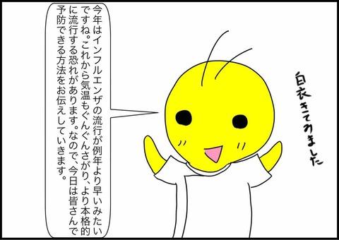 IMG_0070