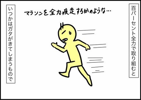 07E5B61B-6928-416A-9F94-265A4411E578