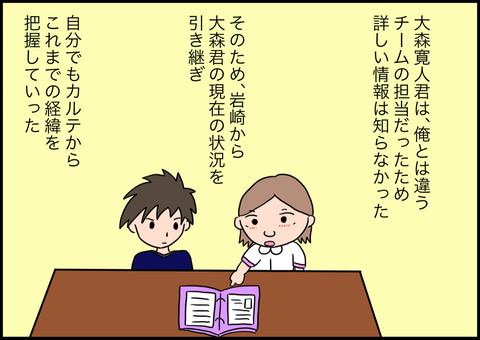 IMG_0159