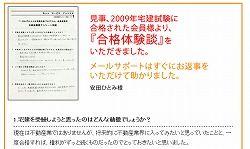 takkenfuji10