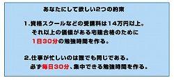 takkenfuji02