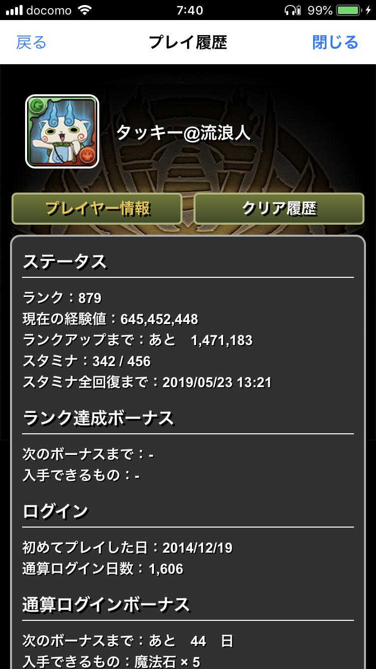IMG_8431