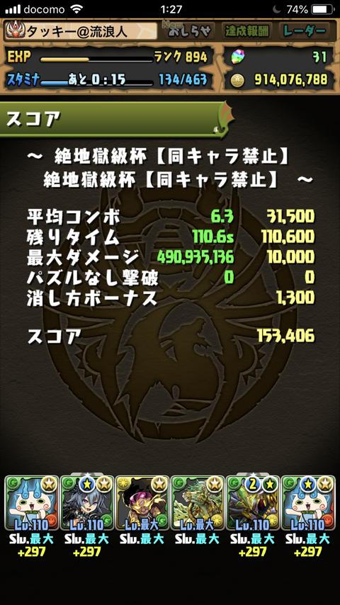 IMG_9948