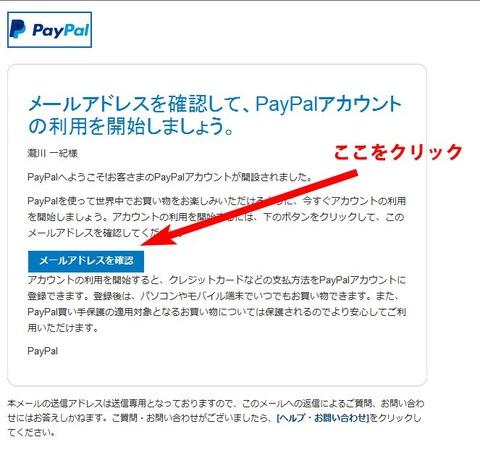 支払い画像06