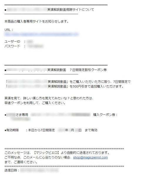動画購入画像05