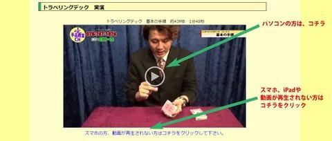 動画購入画像09