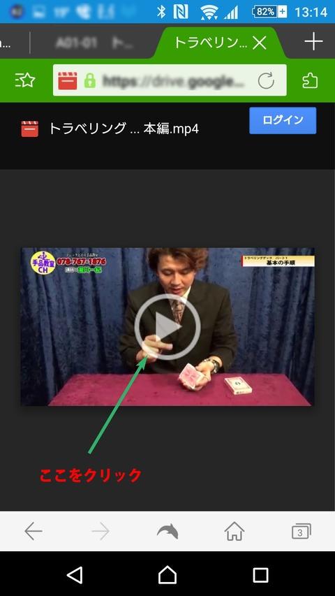 動画購入画像10