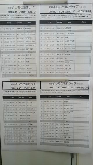 2016-01-03 09.01.03.jpg