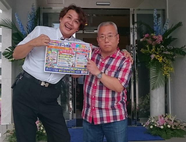 2017-08-19_017切り抜き