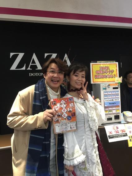 2017-12-23百花繚乱10