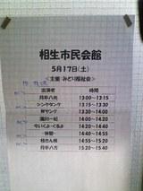 8f2022c0.jpg