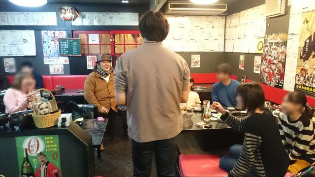 2017-12-28焼き肉タンクぼかし