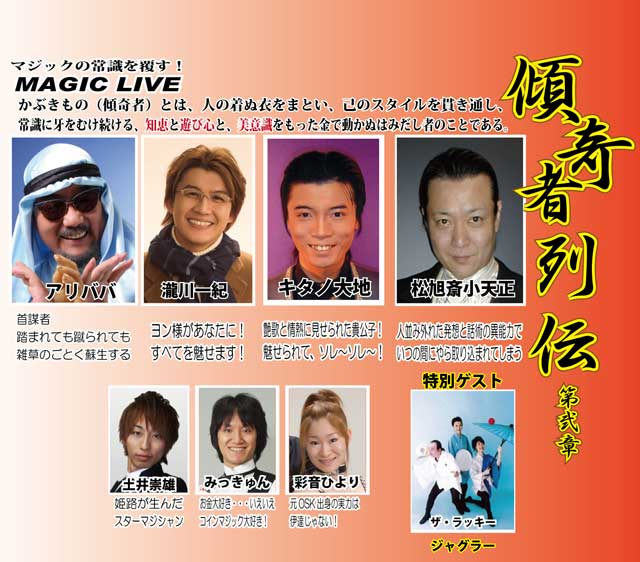event20120812