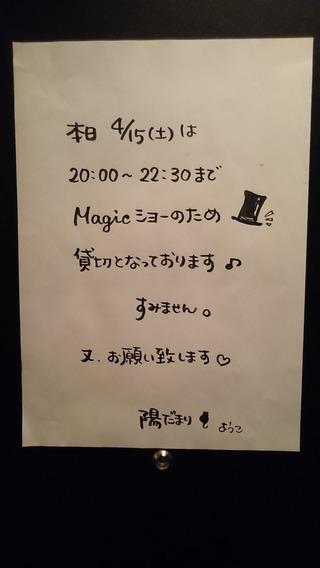 2017-04-15_003